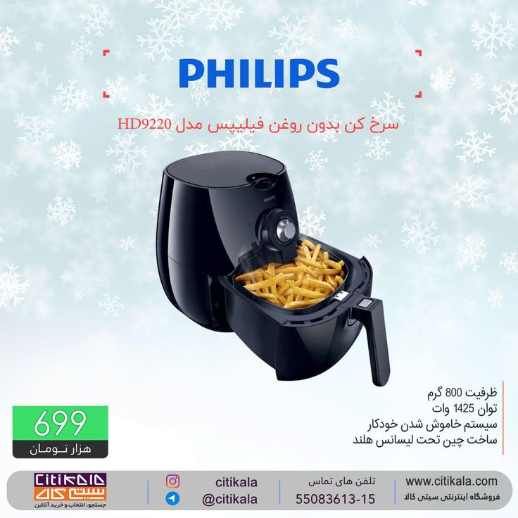 Best 25+ Philips hd9220 ideas on Pinterest | Philips airfryer ...