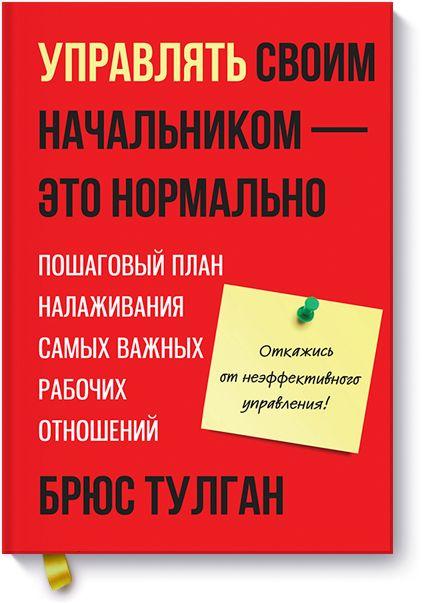 Издательство «Манн, Иванов и Фербер» — МИФ