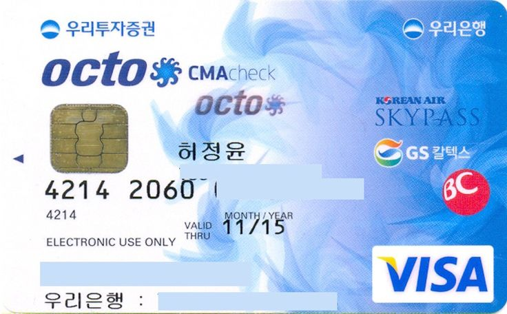 Skypass (BC Card, Korea, South) Col:KR-VI-0021,QRA:QRA-KR-10
