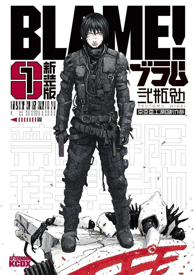 El Manga Blame! de Tsutomu Nihei tendrá adaptación a película de Anime.