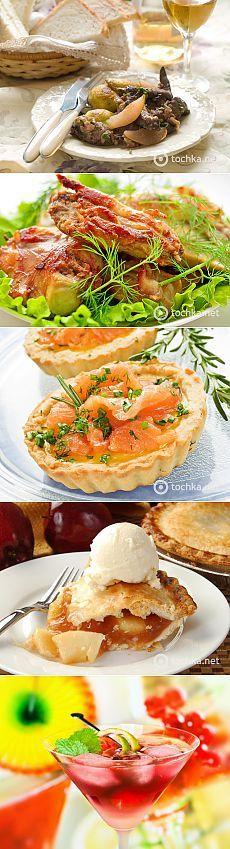Меню на день святого Валентина: обзор романтичных блюд - tochka.net
