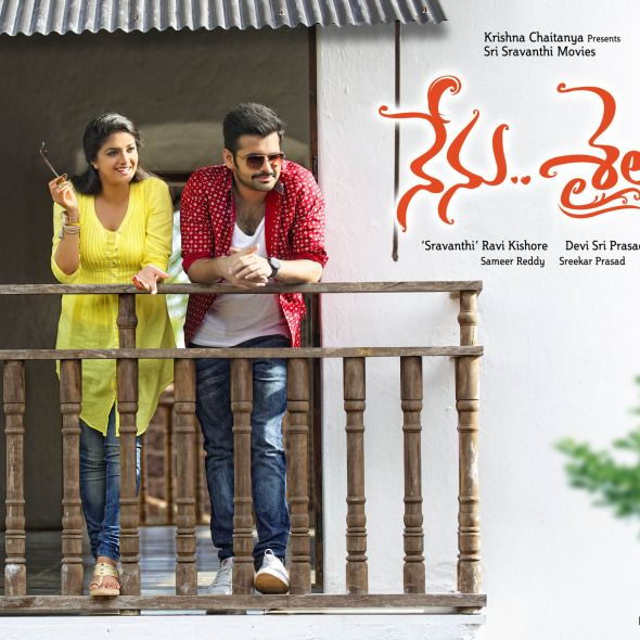 Nenu-Sailaja (2016) Download with full HD