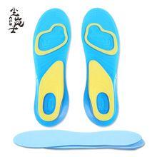 Силиконовый Гель Стельки Спортом Бег Дезодорант Pad Ортопедические Подошвенный Фасциит стельки Массажные стельки для обуви для мужчин женщин(China (Mainland))