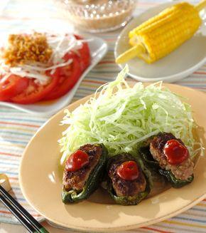 ピーマンの肉詰め」の献立・レシピ - 【E・レシピ】料理のプロが作る ... ピーマンの肉詰めの献立
