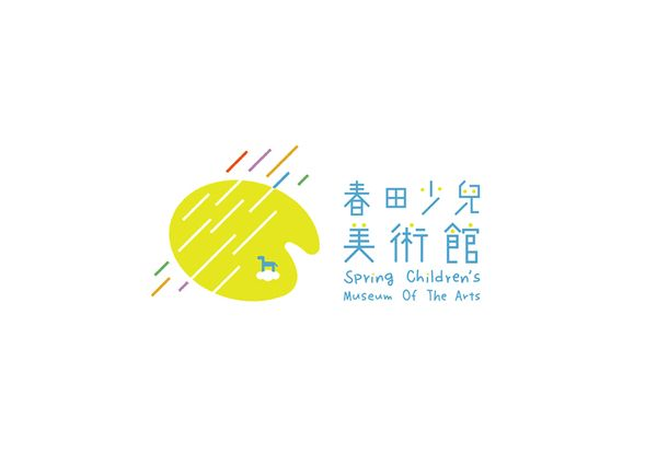 spring children's museum of the arts by ZHU CHAO, via Behance