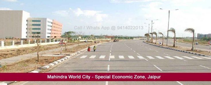 120 sq mtr Jhaii B -Block Jda Commercial Plots for Sale Sez Mahindra Ajmer Road Jaipur