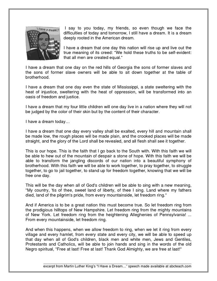 essays on martin luther king speech Martin luther king - essay on his speech &quoti have a dream&quot extracts from this document introduction essay i have a dream is a speech delivered by martin luther king on 3 august 1963 on the steps of the lincoln memorial in washington during a time of great struggle for the black race, king's speech came as a call for equality across.