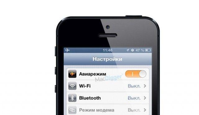 Как зарядить телефон быстро? 0