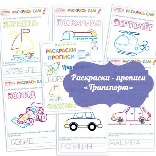 Картинки животных для детей, карточки животные, игры про животных, картинки домашних животных, картинки диких животных, картинки животных скачать бесплатно