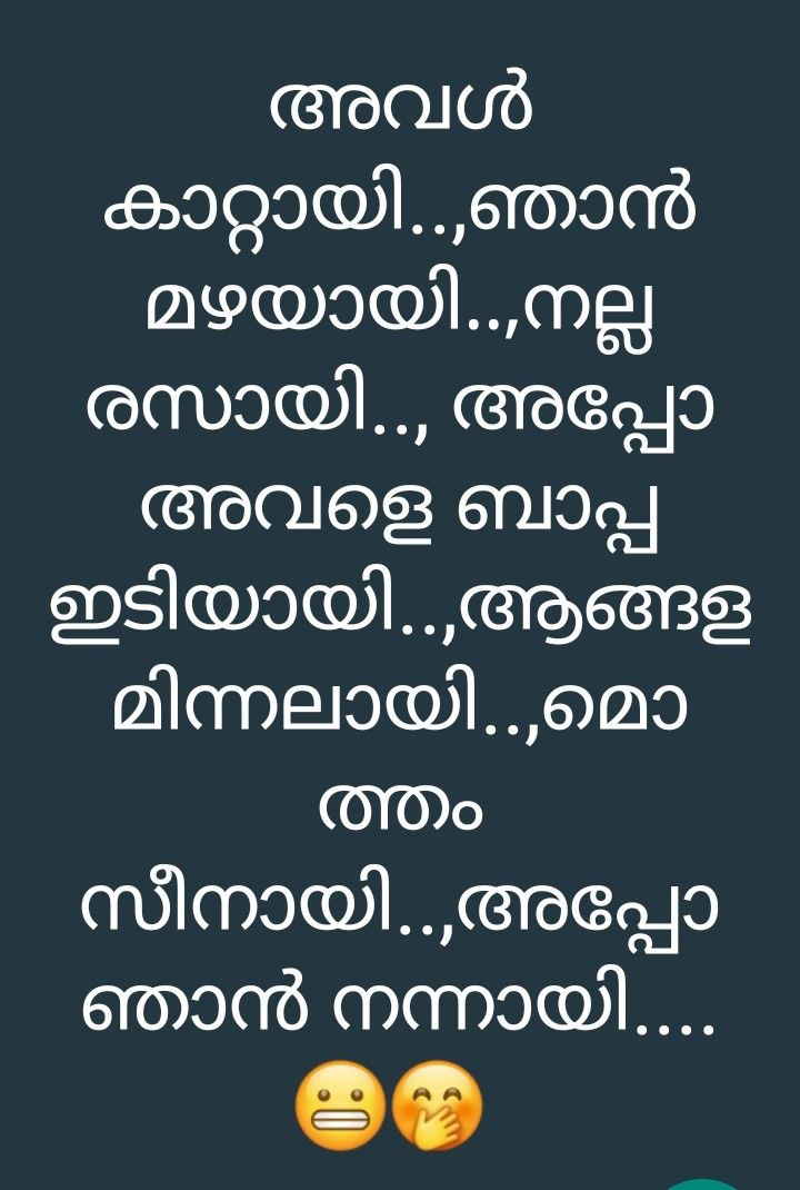 Pin By Asnaachu On Innervoice Funny Quotes Feelings Quotes Malayalam Quotes