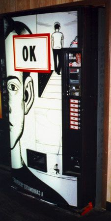 OK Soda vending machine by Paxton Holley, via Flickr