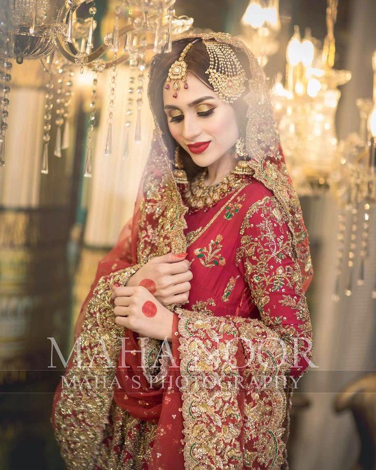 Actress Mashal Khan's Latest Beautiful Bridal Photo Shoot
