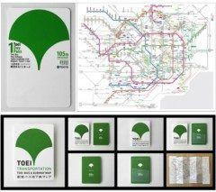 8月1日発売都営交通105周年記念一日乗車券 こちらとっても豪華で乗車券収納ケース付の都営バス地下鉄マップもプレゼントされます()/ また購入者にはスピードくじの特典がありまして東京くみひもによるストラップ付ケースや都営交通105周年記念ストラップ付ケースなどがゲットできますよ!()!  一日乗車券は都営地下鉄都営バス都電荒川線日暮里舎人ライナーが1日乗り降り自由で大人700円  通常販売はいつでもありますがこちらの都営交通105周年記念一日乗車券は平成28年8月1日月始発8月15日月まで数量限定で発売です 今年は東京駅の記念Suicaも大売れしたしみなさん早めにゲットしてくださいねヽ(o)丿 tags[東京都]