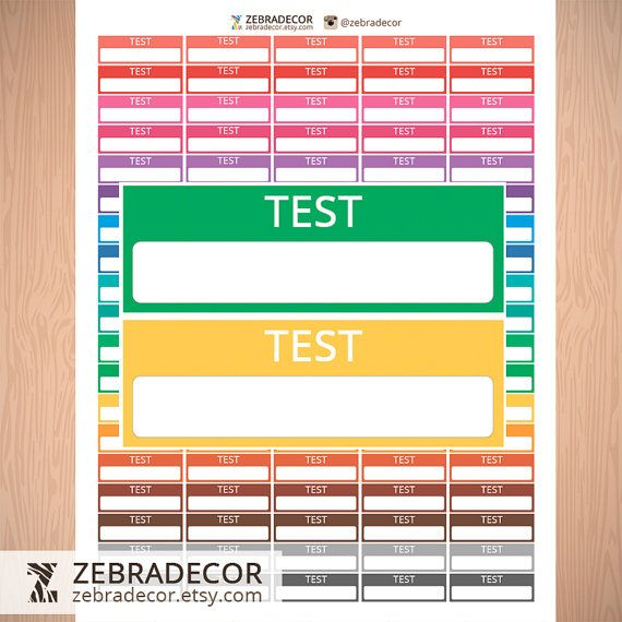 Test stickers  Printable Planner Stickers Test от ZebraDecor