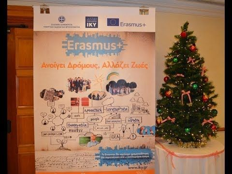 18/12/2013 - Ημερίδα Ενημέρωσης για το Πρόγραμμα Erasmus+, Αθήνα