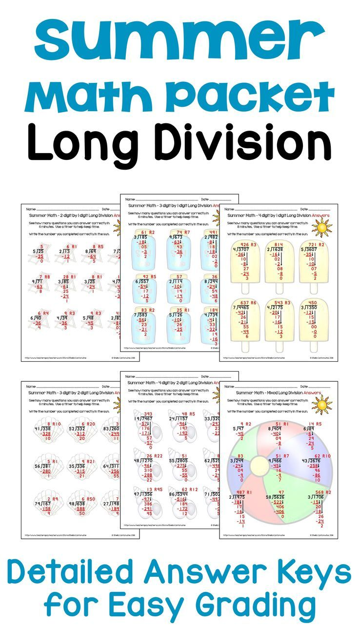 hight resolution of Summer Math Packet for Long Division with Answer Keys   Summer math packet