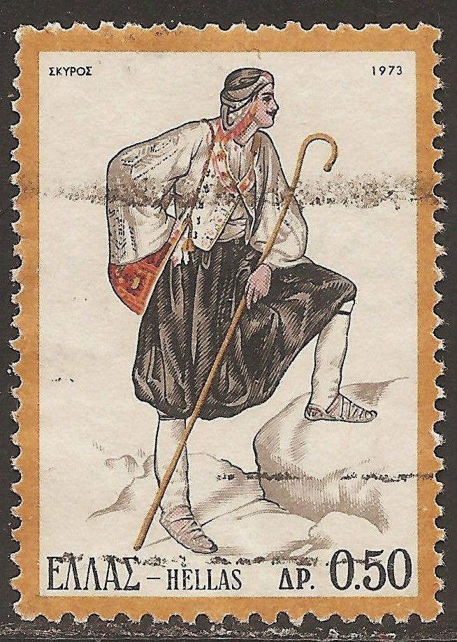 Mouse over image to zoom 1973 Greece: Scott #1076 - Folk Costumes ( 0.50 Dr - Multi-Colored )