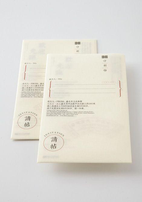 Wang Zhi Hong: Time Games