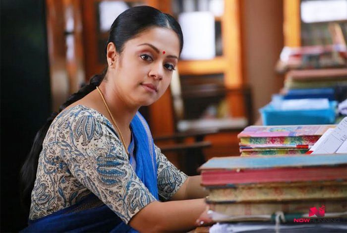 Jyothika In 36 Vayadhinile