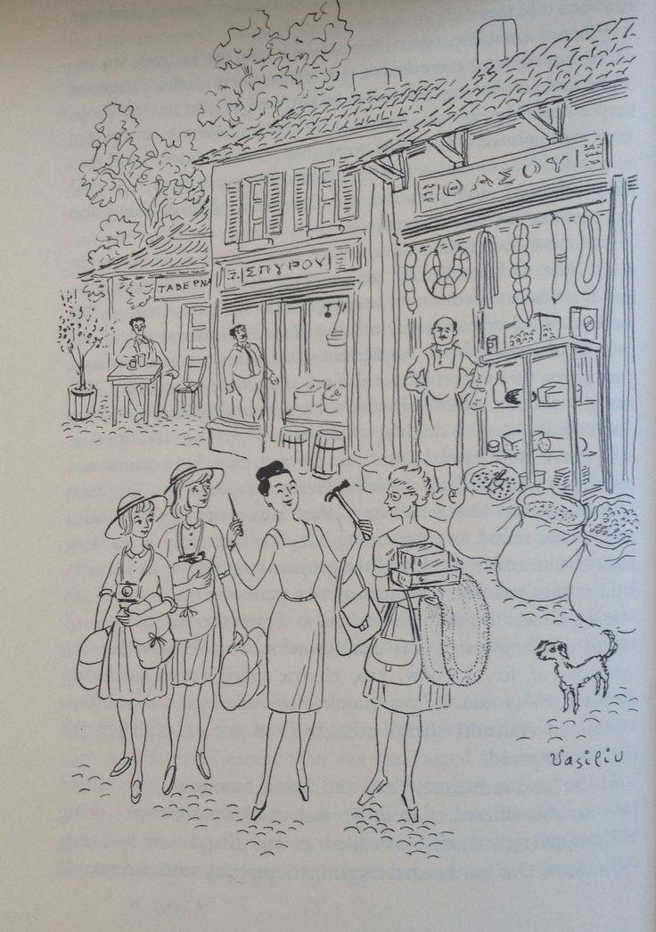 Vasiliu - Shopping Scene (Forever Old, Forever New by Emily Kimbrough, Heinemann, 1965)