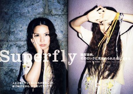 #Superfly #shiho ochi #japanese singer