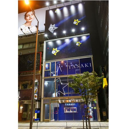 "TASAKI 'Pearly Star' Boutique AOYAMA to open for the holiday season  / 2016ホリデーシーズン期間限定 TASAKI ""Pearly Star"" Boutique AOYAMA 2016/11/11-12/5"