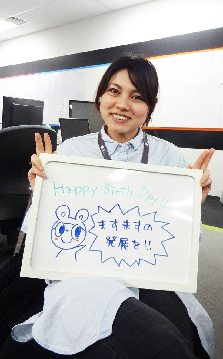 Image Share  Happy Birth Day!! ますますの発展を!!