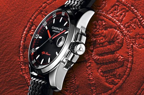 Mondo Alfa | Chopard×Alfa Romeo限定モデルの腕時計