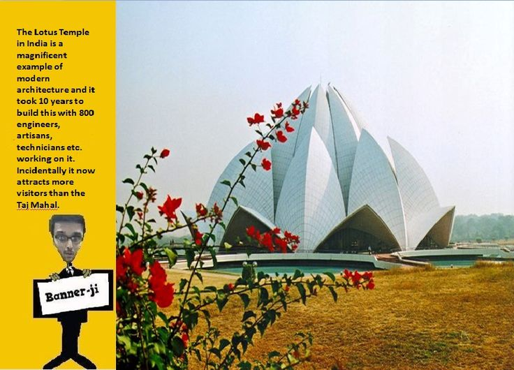 The Lotus Temple in India is a magnificent example of modern architecture and it took 10 years to build this with 800 engineers, artisans, technicians etc. working on it.  Incidentally it now attracts more visitors than the Taj Mahal.  #didyouknow .#Travel #Tourism #Religion #Hindu #mythology #art #craft #facts #information #placestovisit #history #adventure #Asia #Hindustan #bannerji #kantinathbanerjee #quiz #generalknowledge