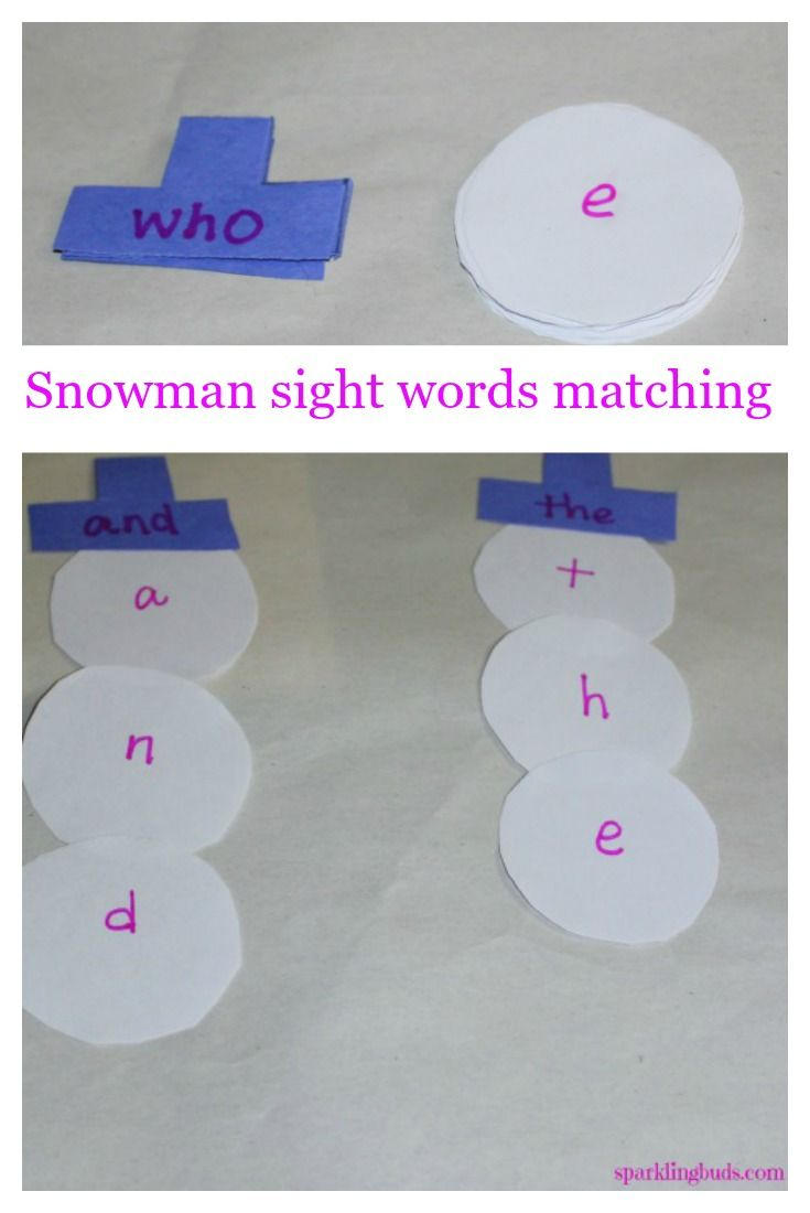 Snowman sight word activity - easy to set up and fun to play!