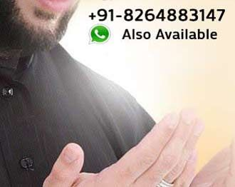Islamic astrology is used to get the instant results and Islamic Wazifa to get my love back is the best way to get the feeling of love or your love partner.