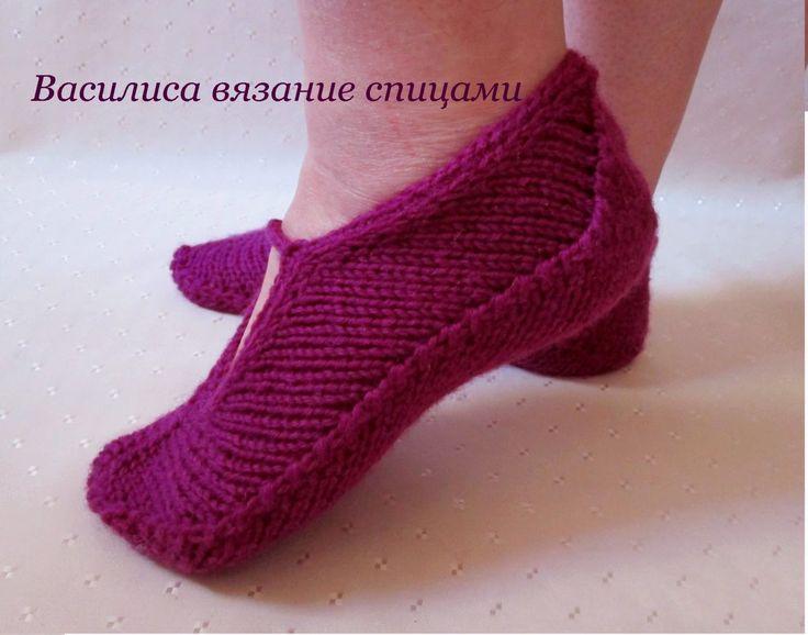 Тапочки следки спицами с высокой пяткой. slippers spokes