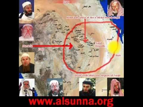 الوهابية (نجد الحجاز) قرن الشيطان Wahhabism Exposed - YouTube