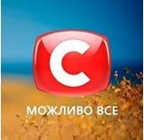 Watch STB Recorded TV from Kiev – Watch Live Ukrainian Television and Radio Free Online