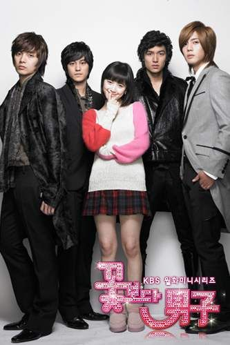 Boys Over Flowers. Based on the Chinese Secret Garden. Liked it.