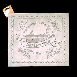DIY-Challah-Bread-Cover-Cloth-Jewish-Shabbat-Kiddush-Blessing-Shabbes-Prayer