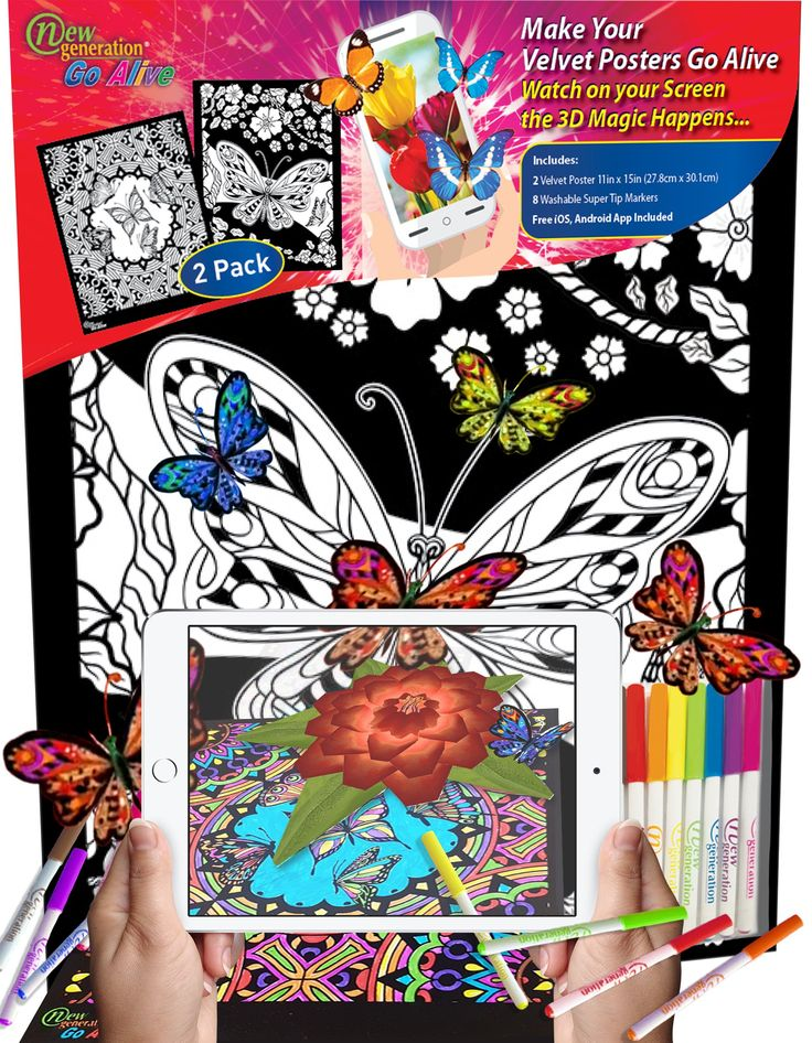 new generation go alive butterfly 11x15 inch velvet posters color and watch a magical animated show on your creativity scan the poster with your - Velvet Coloring Book