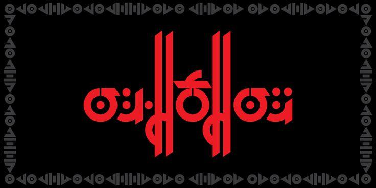 Imam Ali Bin Hussain Zain Ul Abideen A S Calligraphy