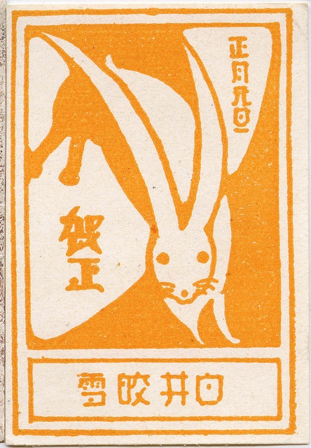 Match Box Label, Japan by gr8plunder, via Flickr - orange rabbit
