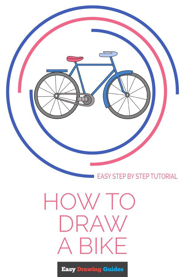 How To Draw A Bike Really Easy Drawing Tutorial Drawing
