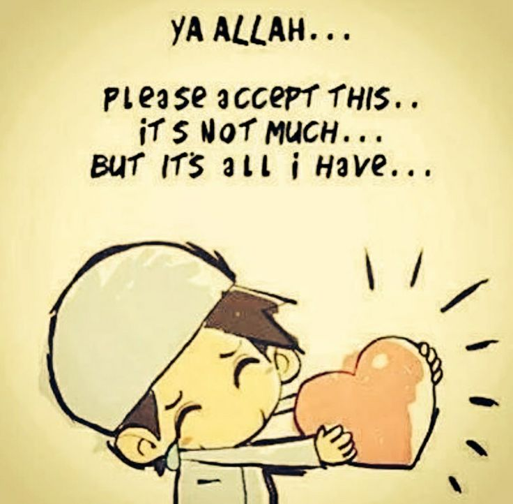 How much do we love Allah?