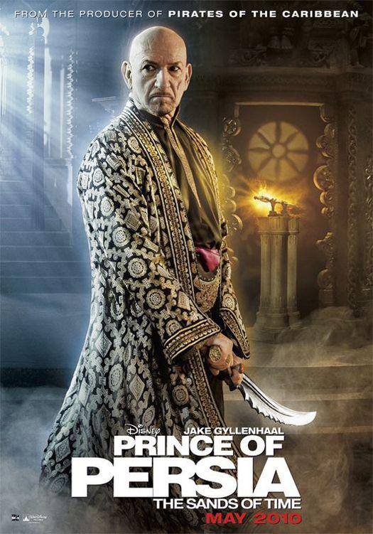 prince-of-persia-movie-poster.jpg (525×751)