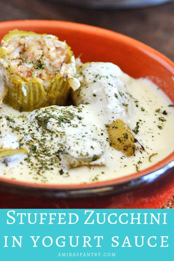 Stuffed Zucchini In Yogurt Sauce Recipe Middle Eastern Recipes Yogurt Sauce Zucchini