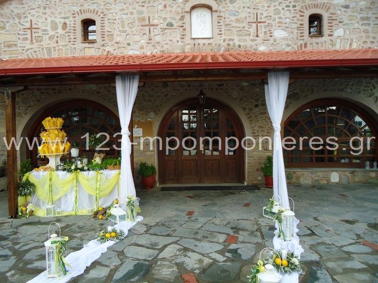 ΣΤΟΛΙΣΜΟΣ ΓΑΜΟΥ - ΒΑΠΤΙΣΗΣ :: Στολισμός Γάμου Θεσσαλονίκη και γύρω Νομούς :: ΣΤΟΛΙΣΜΟΣ ΓΑΜΟΥ ΕΚΚΛΗΣΙΑΣ ΜΕ ΑΛΗΘΙΝΗ ΕΛΙΑ ΚΑΙ ΛΕΜΟΝΙΑ - ΚΩΔ.: EL123