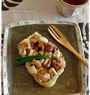 鶏ネギの餅ピザ 柚子胡椒マヨ♪