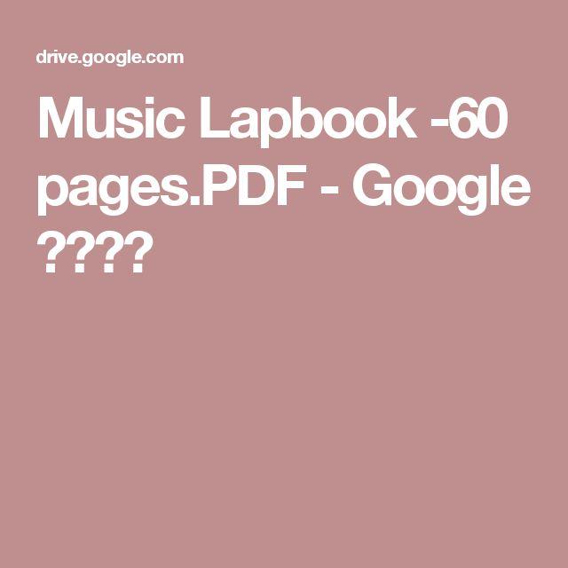 Music Lapbook -60 pages.PDF - Google 드라이브