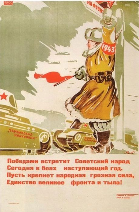 """Russian WW2 """"The Soviet people are ready to welcome the New Year by victories in all battles. Let the menacing people's power get stronger and unite with the front!"""""""