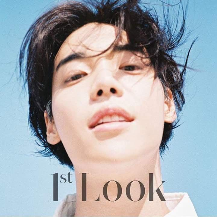 One 원 [Jung Jaewon] 1st Look Magazine