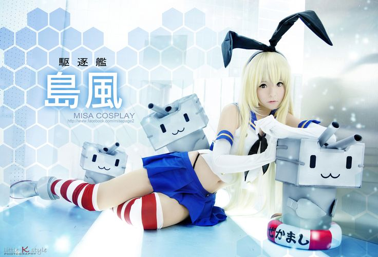 10ab98504123be6890b74d19928d5e54 28 Amazing Cosplays That Bring Kantai Collection To Life