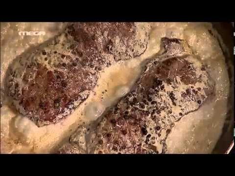 ΚΑΝΤΟ ΟΠΩΣ Ο ΑΚΗΣ: Πιπεράτες μπριζόλες με ψητές πατάτες